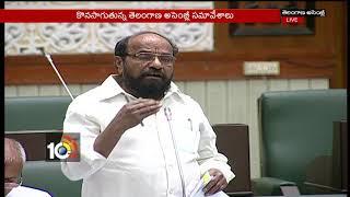 వార్డు మెంబర్ల్, కౌన్సిలర్లకు గౌరవవేతనం ఇవ్వాలి..| R Krishnaiah Speech in T Assembly