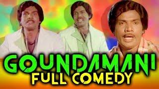 Goundamani RARE Comedy | Goundamani Comedy Scenes | Tamil Super Comedy | Sridevi Full Comedy