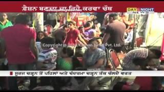 Karwa Chauth Celebrations