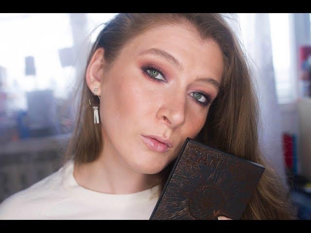 ЛУЧШАЯ ПАЛЕТКА ТЕНЕЙ // Белорусская косметика // БЕЛОРУССКИЕ ТЕНИ Bernovich Sansara обзор и макияж