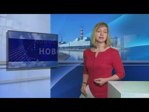 Новости САЭС от 13.03.2018