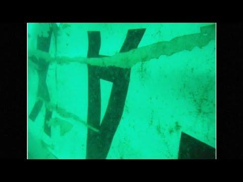 Air-Asia-Flug QZ8501: Unterwasserfotos zeigen Heck der Maschine