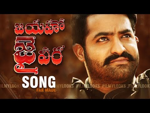 Jr NTR Jayahoo Jai Veera Song | Fan Made | Jr NTR Jai Lava Kusa Songs