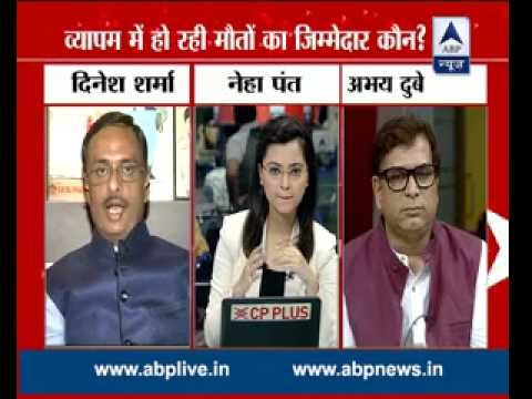 Debate: Who is responsible for mysterious deaths in Vyapam Scam?