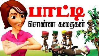 3D Grandma Stories in Tamil Animated Cartoon Stories For Kids Preschool Stories in Tamil