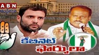 HD Kumaraswamy to Meet Sonia and Rahul Gandhi in Delhi | Invitation for Oath Ceremony | Updates