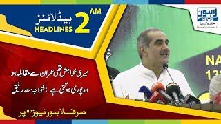 02 AM Headlines Lahore News HD - 25 June 2018