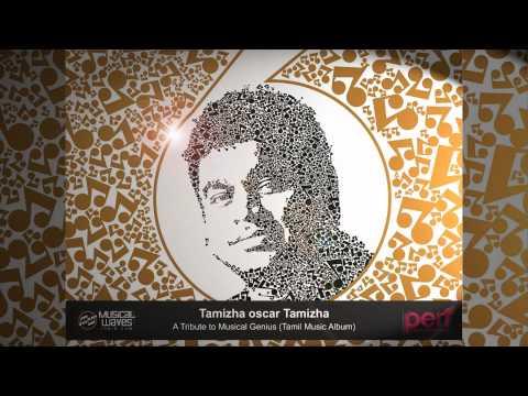 AR Rahman Jai ho Rahman Tamizha Oscar Tamizha Track 1 : Far...