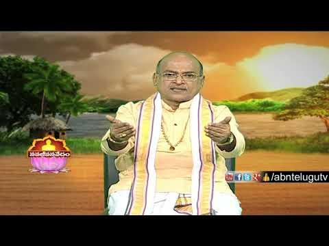 Garikapati Narasimha Rao About Present Generation Children | Nava Jeevana Vedam | ABN Telu