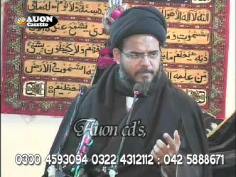 Majlis No.1 - Astaghfar Kaleed e Bahisht  - 2010 - Ayatollah...