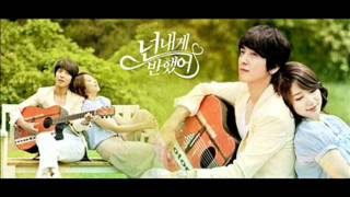 [Sub Español] The Day We Fall In Love - Heartstrings OST (Park Shin Hye)