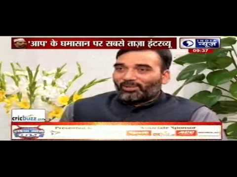 India News Exclusive interview with Gopal Rai