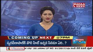 Collector Pradyumna Released By-Election Nomination Date   Chittoor
