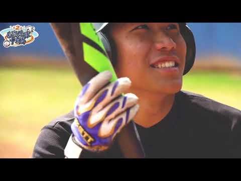 2019第二屆大專校院系際盃棒球爭霸賽