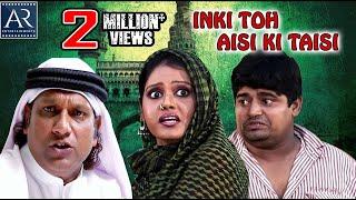 Inki Toh Aisi ki Taisi Hyderabadi Full Movie  Alta