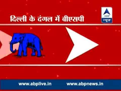 Mayawati kicks off Delhi poll campaign, to contest on all 70 seats