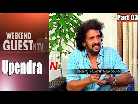 Upendra Exclusive Interview | Weekend Guest | Part 03 | NTV