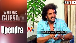 upendra-exclusive-interview-weekend-guest-part-03-ntv