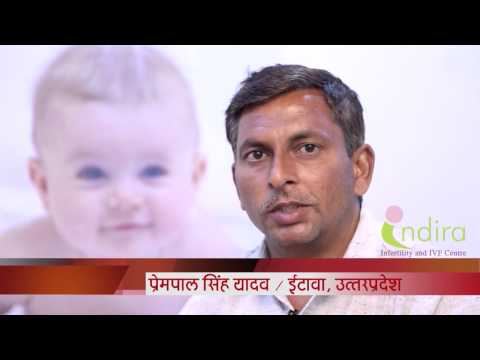 IVF Success Stories - Fertility  Success Clinics India - Indira IVF