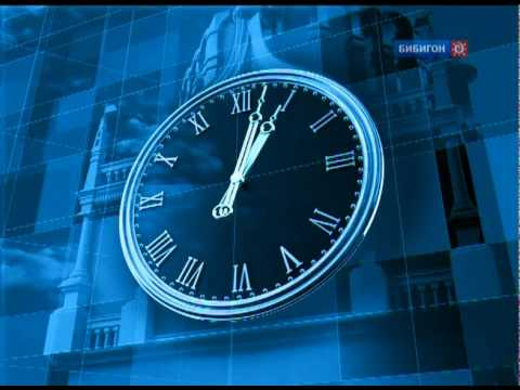 Бибигон - Последний конец эфира (27.12.2010)