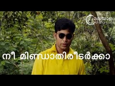 Premam Best Comedy Dialogue.....
