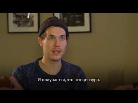 «Чистильщики» на фестивале «Сандэнс»: кино о том, кто «чистит» интернет