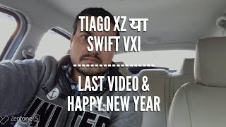 Last Video! Happy New Year, Swift VXI ya Tiago?