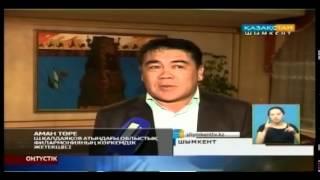 В концертном зале казахской государственной филармонии им жамбыла состоялся концерт классической музыки, организованный по благословению митрополита астанайского и казахстанского александра комиссией по культуре