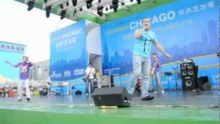 Hip Hop ChicaGO: St. Bagu Performs at Shanghai World Expo 2010
