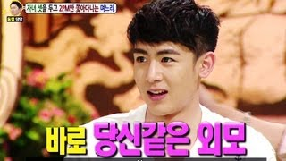 download lagu Hello Counselor -  2pm 2013.06.10 gratis