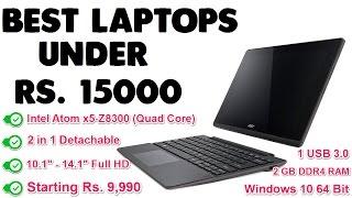 Best Laptops Under Rs  15000 [Latest]