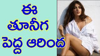 Rhea Chakraborthy Hot Video | Rhea Chakraborty's Bold Photoshoot | Rhea Chakraborthy | Taja30