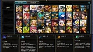 [Обзор игры] 300 Heroes - Клон League of Legends