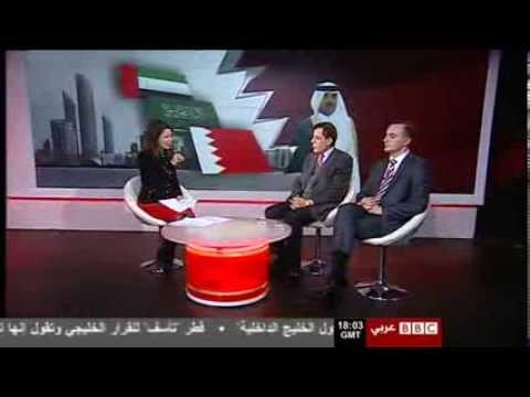 BBC Arabic - Gulf diplomatic crisis over Qatar's 'interference'