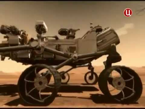 Сенсационную находка марсохода Curiosity на Марсе