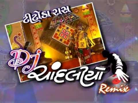 Dj Chandaliyo Remix-chhatrino Bhammar Chhayo-title Song-gujarati Song video