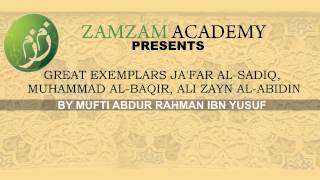 Ja'far al-Sadiq, Muhammad al-Baqir, Ali Zayn al-Abidin
