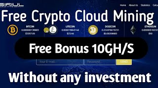 ✔Free Cryptocurrency Cloud Mining 2018 ( Free 10GH/S )