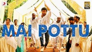 Meendum Oru Kadhal Kathai - Mai Pottu Bytes | GV.Prakash Kumar | Walter Philips