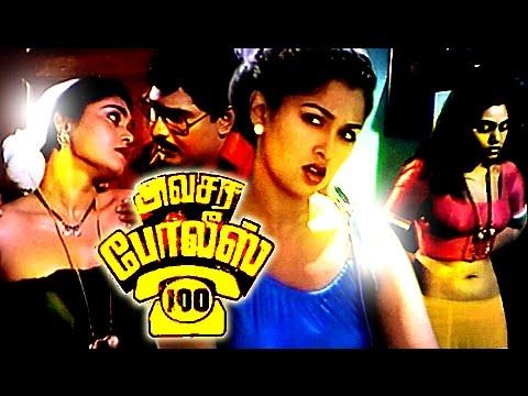 Tamil Full Movie | Avasara Police 100 | Tamil Movies Full Movie New Releases | Bhagyaraj,Silk Smitha