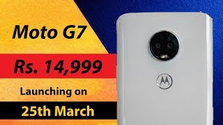 Moto G7 price & Launch date in India | Specification, Official First Look |Moto G7 vs Redmi Note 7