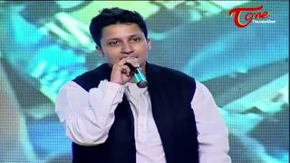 Vundile Manchi Kalam Mundu Munduna Movie || Audio Launch || 03