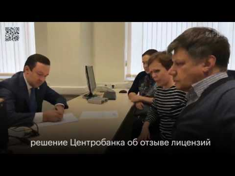 Вкладчики Татфонда предъявляют ультиматум премьеру Татарстана