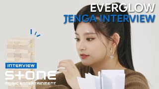 (ENG SUB) [Stone INTERVIEW] 젠터뷰_EVERGLOW (에버글로우)| Dun Dun, reminiscenece, K-POP
