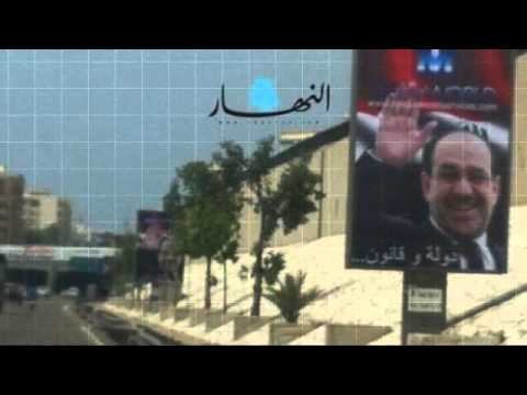 Chalabi reveals: $10 million dollar picture of al-Maliki in Beirut!!!!