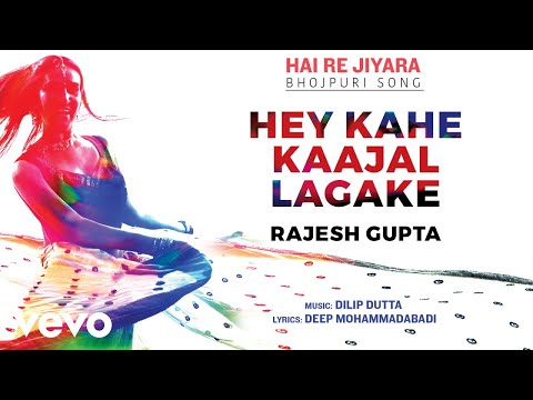 Hey Kahe Kaajal Lagake - Official Full Song | Hai Re Jiyara | Rajesh Gupta
