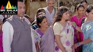 Erra Gulabilu - Erra Samudram Movie Rape scene    R. Narayana Murthy