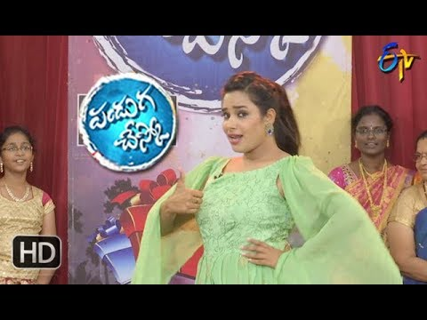 Panduga Chesko | 5th November 2018| Full Episode | ETV Telugu
