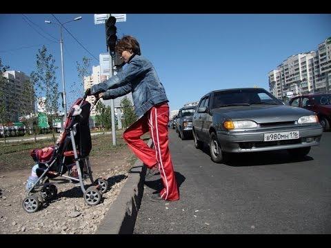 Бабы на дороге, дети и их мамаши