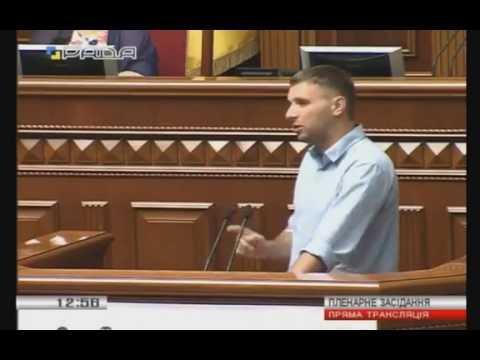 Парасюк поставив на місце брехливу Геращенко